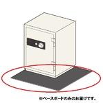 【金庫別売】エーコー 固定用ベースボード FBCS80 ブラック