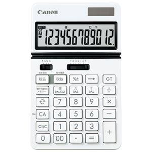キヤノン電卓 KS-1220TU-WH - 拡大画像