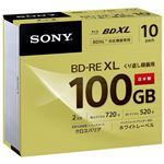 SONY BDメディアRE3層 10枚 10BNE3VCPS2