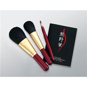 熊野化粧筆セット 筆の心 180-06B - 拡大画像