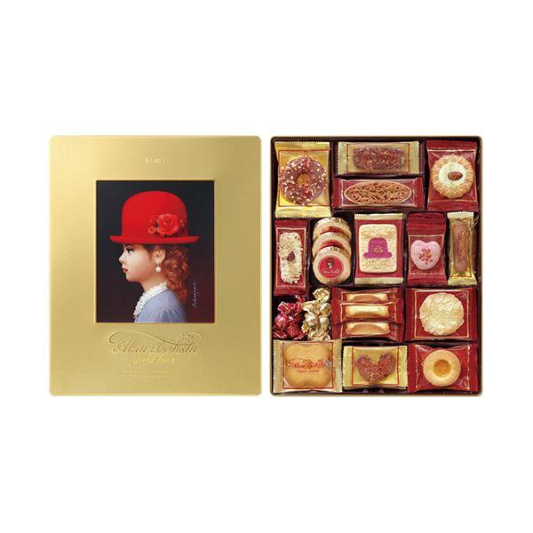 チボリーナゴールドボックス 578-06B