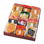 加賀屋米菓草加銘煎 572-03B