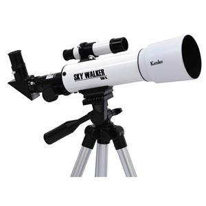 小型天体望遠鏡 229-09B - 拡大画像