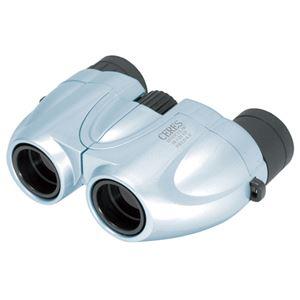 10倍コンパクト双眼鏡 229-02B - 拡大画像