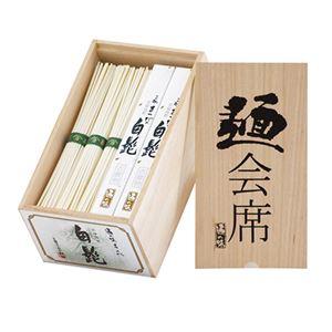 手延べ三輪 白髭 麺会席 587-03B - 拡大画像