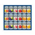 カゴメ フルーツジュースギフト 566-06A