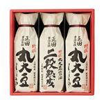 正田醤油醤油百撰 593-01A