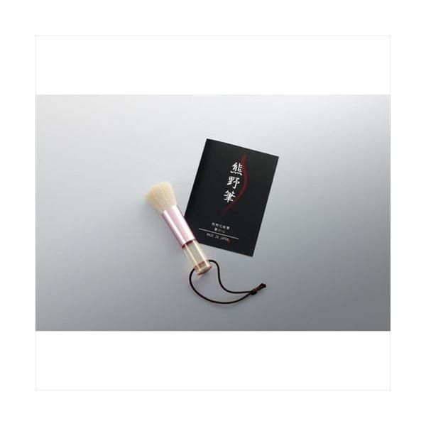 熊野化粧筆筆の心洗顔ブラシ181-01A