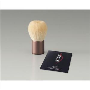 熊野化粧筆筆の心洗顔ブラシ181-05A