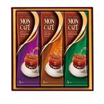 モンカフェドリップコーヒー562-03A