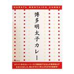 博多明太子カレー 591-06A
