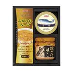 ニッスイかに缶瓶詰スープ 595-04A