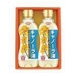 昭和クッキングオイルセット618-03A