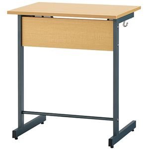 アール・エフ・ヤマカワ テーブル RFJD2-6045NL ナチュラル