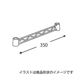 エレクター ハンガーレール クロームメッキ HA114C 2本入