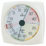 エンペックス 高精度UD温・湿度計 EX-2811
