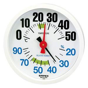 エンペックス 温湿度計 ルシード TM-2671K ホワイト - 拡大画像