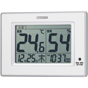 リズム時計 シチズンデジタル温湿度計 8RD200-A03 白 - 拡大画像