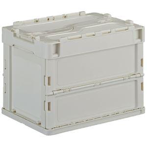 E-CON オリタタミコンテナ オフホワイト 560330-00 20L 蓋付 - 拡大画像