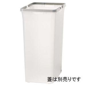山崎産業 リサイクルトラッシュ SKL-35 本体のみ - 拡大画像