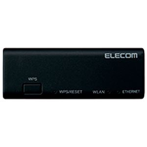 (まとめ)エレコム 無線LANポータブルルーターWRH-300BK3-S【×5セット】 - 拡大画像