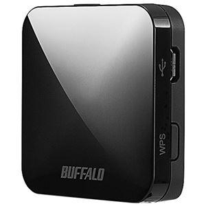 (まとめ)BUFFALO 無線LANルータ WMR-433W-BK【×10セット】 - 拡大画像