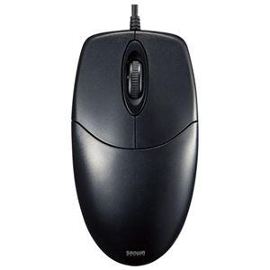 (まとめ)サンワサプライ 静音防水マウス ブラック MA-IR131BS【×5セット】