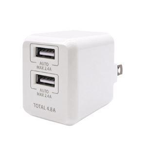 (まとめ)オズマ 自動判別機能付きAC充電器IH-ACU248ADW【×5セット】