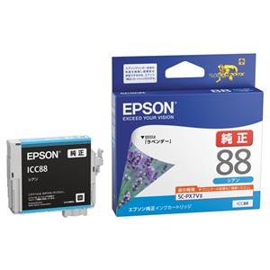 (まとめ)エプソン インクカートリッジ ICC88 シアン【×5セット】 - 拡大画像