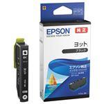 (まとめ)エプソン インクカートリッジ YTH-BK ブラック【×5セット】
