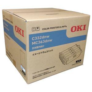 送料無料 沖データ ドラムID-C4SP AV・デジモノ:パソコン・周辺機器:その他のパソコン・周辺機器