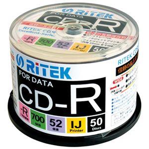(まとめ)Ri-JAPAN データ用CD-R 50枚 CD-R700EXWP.50RT C【×5セット】 - 拡大画像