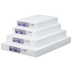 スマートバリュー コピーペーパー高白色 A3 1箱 5冊 A273J