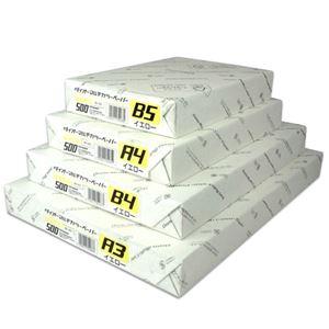 (まとめ)大王製紙 マルチカラー紙 CW-640C A3黄色500枚【×2セット】