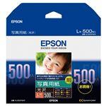(まとめ)エプソン 写真用紙 光沢 KL500PSKR L判 500枚【×10セット】