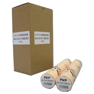 (まとめ)アジア原紙 FAX感熱記録紙 A4-210EV A4 0.5in15m6本【×2セット】
