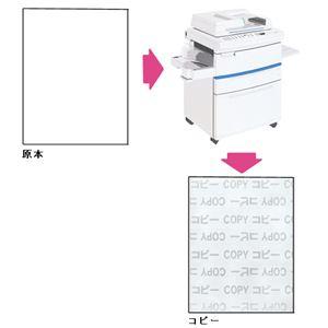 寿堂 コピー偽造防止用紙 A4 1047 100枚*5冊