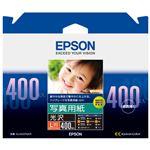 (まとめ)エプソン 写真用紙 光沢 KL400PSKR【×2セット】