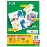 (まとめ)プラス カラーレーザー用紙 PP-120WM-T【×5セット】