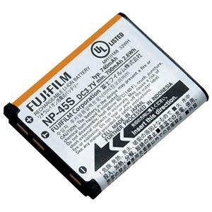 富士フイルム デジタルカメラ用充電式バッテリー NP-45S