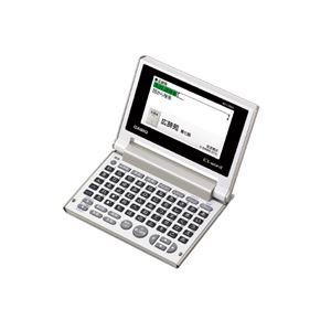 カシオ計算機 電子辞書 XD-C300J 50音配列 - 拡大画像