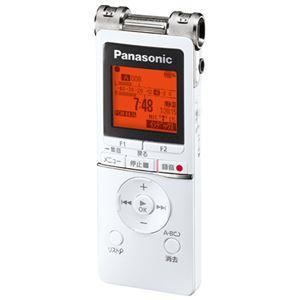 (まとめ)Panasonic ICレコーダー RR-XS470-W【×5セット】