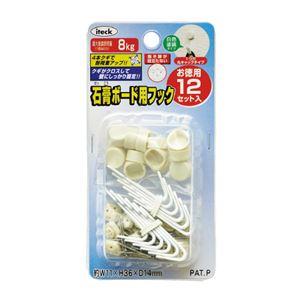 (まとめ)アイテック 石膏ボード用フック 8kgまで 12個入【×5セット】 - 拡大画像
