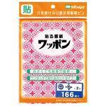 (まとめ)ミツヤ 貼る画鋲 ワッポン WAP166-CJ-RD 増量【×10セット】