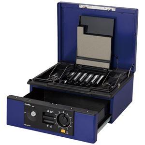 カール事務器 キャッシュボックス CB-D8770-B ブルー