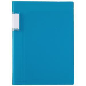 (まとめ)セキセイ アクティフ2PフォルダーA4 ACT-5902 ブルー【×20セット】
