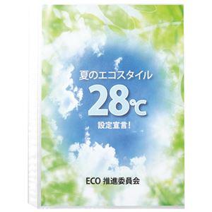 (まとめ)プラス リフィールA4 30穴 100枚 RE-441RW-100P【×5セット】