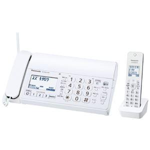 (まとめ)Panasonic パーソナルファックス KX-PD215DL-W【×5セット】