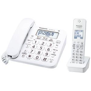 (まとめ)Panasonic コードレス電話器 VE-GD26DL-W【×5セット】