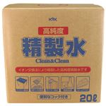 (まとめ)古河薬品工業 高純度精製水クリーン&クリーン 05-200 20L【×5セット】